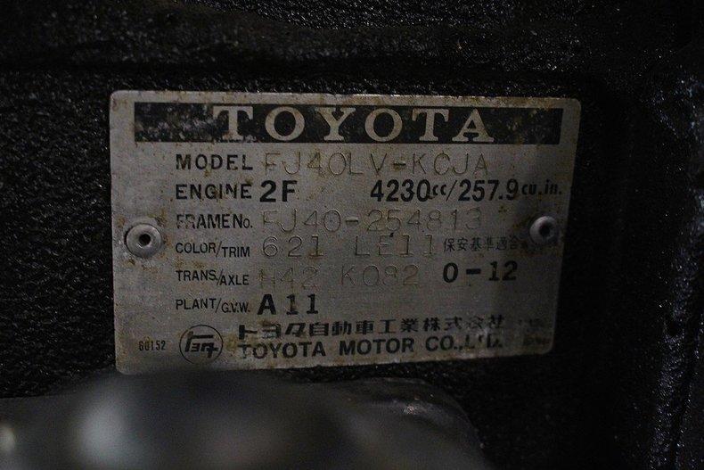1977 Toyota Land Cruiser FJ-40 #21