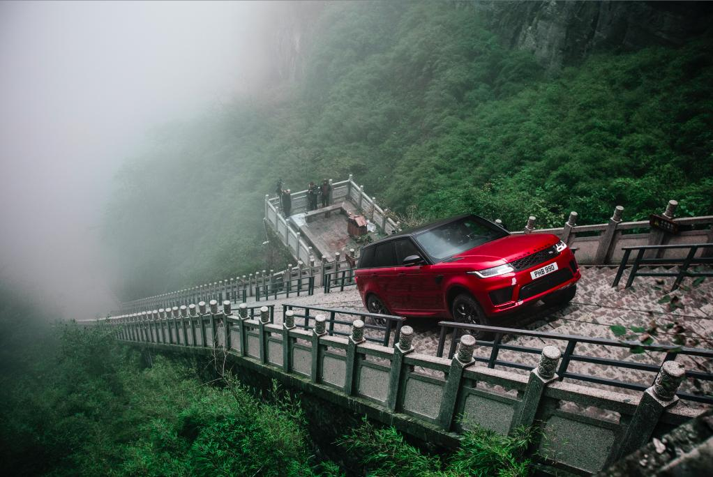Watch the new Range Rover Sport climb 999 steps up Heaven's