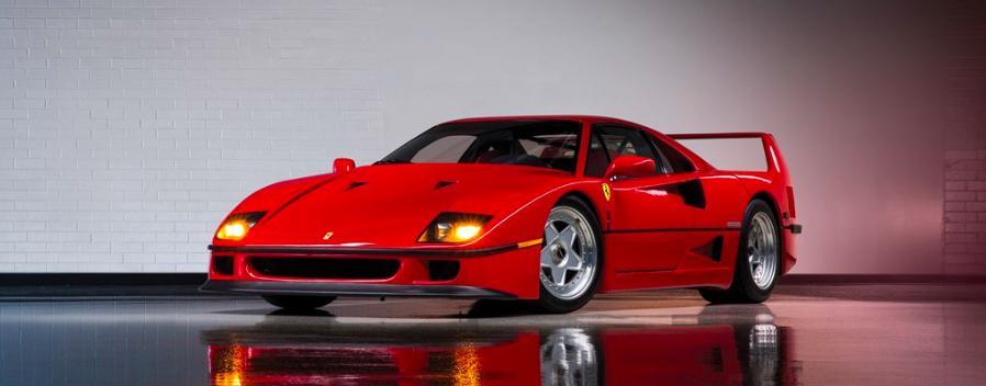Ferrari F40 Buying Guide